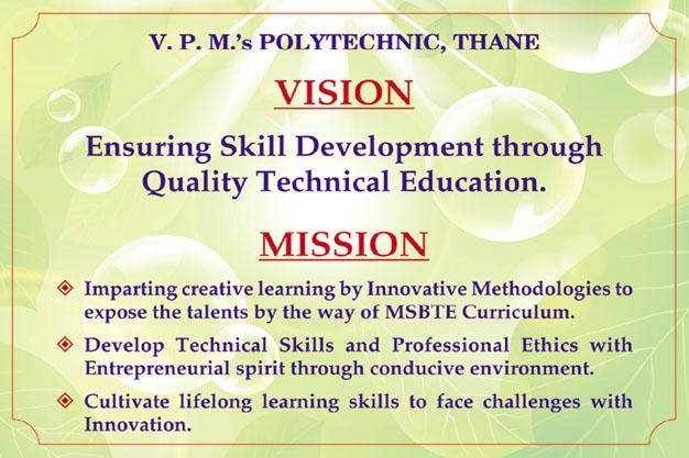 VPM Polytechnic Thane