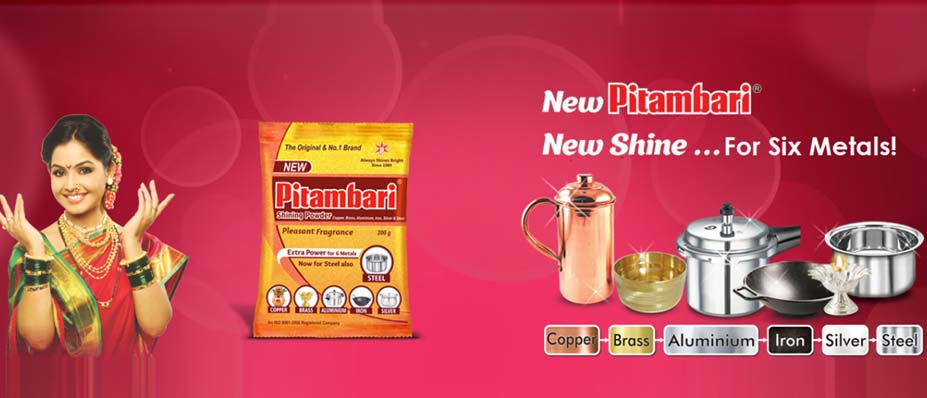 Pitambari Products Pvt. Ltd - Home care products in Thane